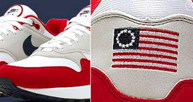 Nike flag shoes