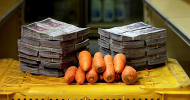 3 million bolivars will buy one kilogram of carrots